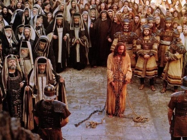A jesus in trial before the roman empire 0